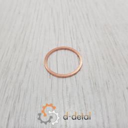 Кільце стакана форсунки Д-65 ф22 * 26 (мідь) ЮМЗ