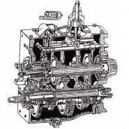 Запчастини коробки перемикання передач КПП МТЗ 80, 82