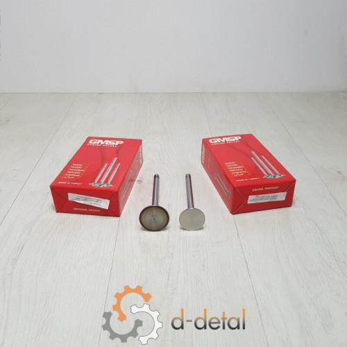 Комплект клапанів двигуна (МТЗ, ЮМЗ) Д-65, Д-240, Д-243 виробництва Білорусь